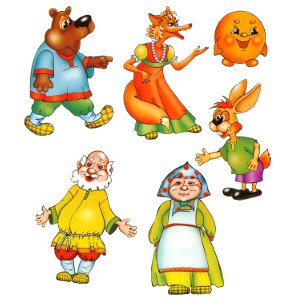 Сказки о животных русские народные сказки картинки